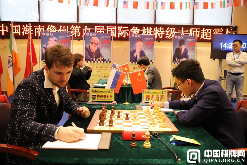 Yu Yangyi and Vladimir Fedoseev during their sixth round game at the Hainan Danzhou Masters